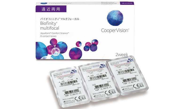 """バイオフィニティ マルチフォーカル<br>¥3.460 <img src=""""http://uedacontact.co.jp/wp/wp-content/uploads/2018/03/dosuu.png""""></img>"""
